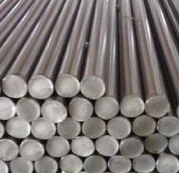 兴平20#碳素结构钢